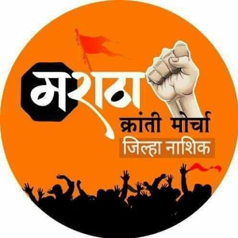 maratha reservation issue cannot accept rajinama before winter session