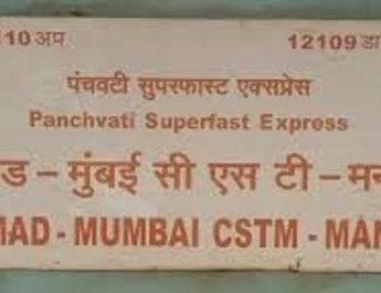 panchavati express manmad nashik mumbai