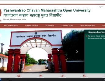ycmou logo news nashik yashwantrao chavhan mukht vidyapith nashik
