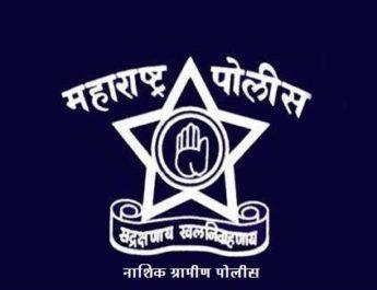 maharashtra police department news nashik rural