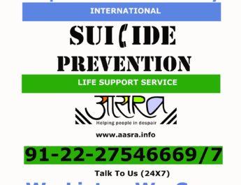 suicide text final