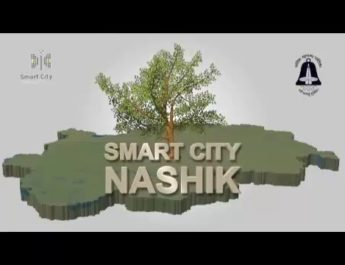 smart road ashok stambh to tryambak naka nashik municipal smart city development corporation limited company