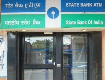 Satana atm loot satana state bank of india worth rs 23 lakh