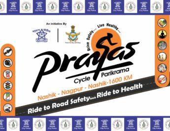 सुरक्षित वाहतूक व आरोग्याच्या संदेशासाठी सायकल मोहीम, nashik city police airforce deolali prayas cycle parikrama nagpur return, डॉ. रवींद्र सिंगल, नाशिक शहर पोलीस, वायुसेना देवळाली,