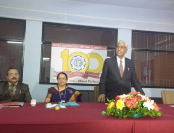 gokhale education society nashik suvarnamahotsavi