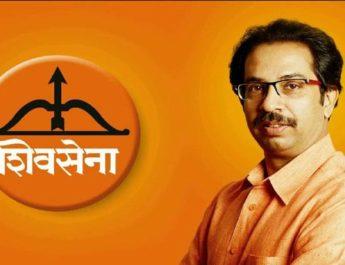 shivsena shivaji sahane criticized sanjay raut internal issue shivsena uddhav thackeray logo