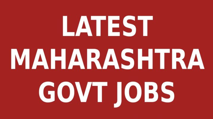 Maharashtra Government Recruitment MahaOnline maharecruitment portal Jobs portal employment news, Careers Opportunities, maharashtra.gov.in Latest Jobs Free Alert Govt in Maharashtra NMK 2018 Apply Openings Maha Rojgar gov in graduates 12th pass rural development महाराष्ट्र शासकीय नोकरी पदांची भरती mpsc