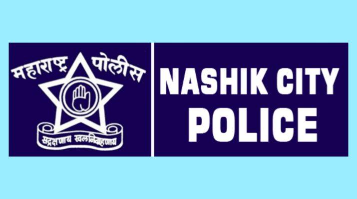 Two wheeler thief gang arrested nashik police crime branch, Nashik City Police Maharashtra Home Ministry