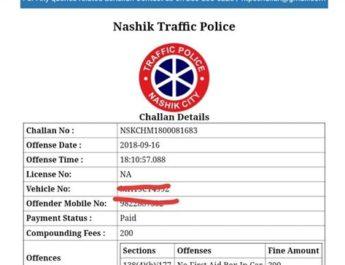 seat belt fine nashik police traffic wing