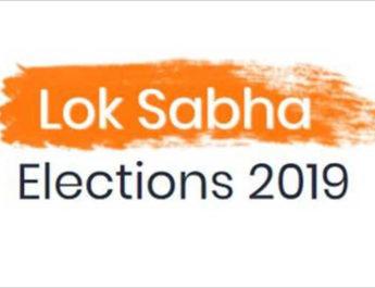 23 applications valid Loksabha Elections 2019 Nashik Constituency Dindori dio media center news लोकसभा निवडणूक 2019 सार्वत्रिक निवडणुका नाशिक मतदारसंघ