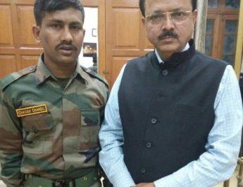chandu chavhan and Mr. Bhamre