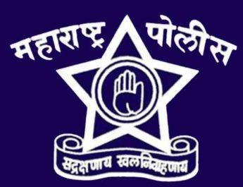 Maharashtra Police Bharti