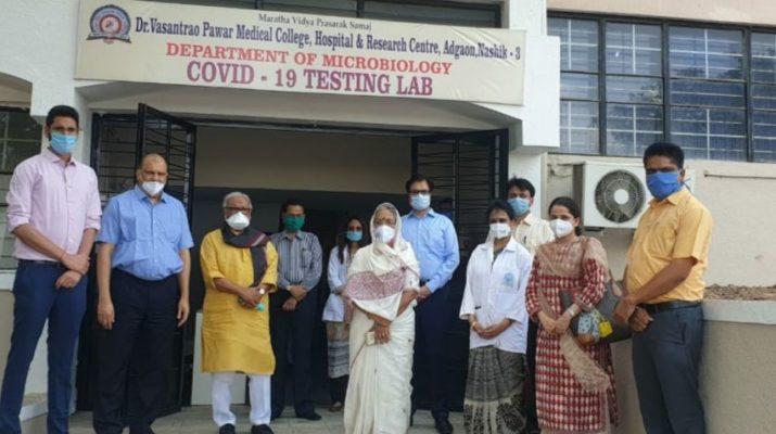 First Corona Report Negative from Nashik swab testing lab MVP datar genetics chhagan bhujbal collector divisional commissioner News Marathi