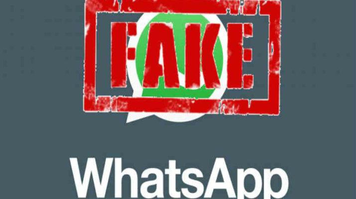Beware of Fake Call nashik police awakes about army battalion travel rest News On Web Latest नाशिक पोलीस आवाहन आर्मी फेक कॉल Marathi Batmya