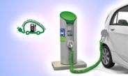 ev charging station वाहन चार्जिंग स्टेशन उभारणे ही काळाची गरज