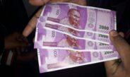 Nashik Crime   लॉकडाऊनमुळे व्यवसाय बंद, मग सुरु केला थेट नकली नोटांचा छापखाना